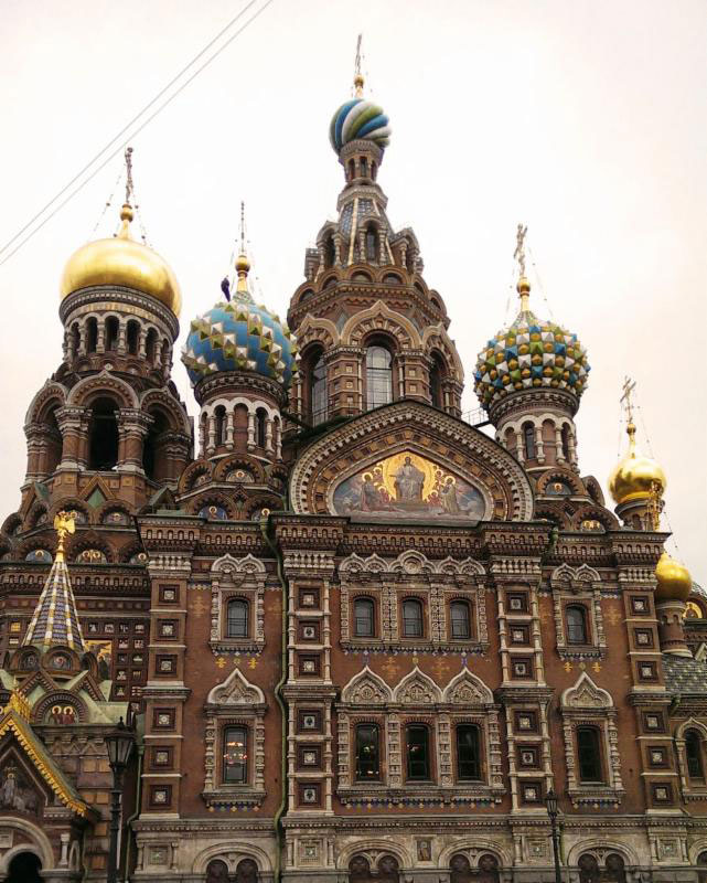 The-Cathedral-of-Spilled-Blood